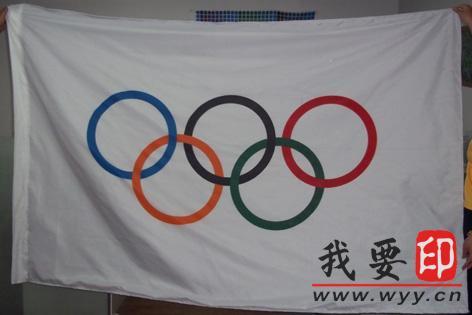 南京/【供应】南京彩旗定做,南京旗帜制作,国旗制作,司标旗制作